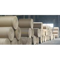 China Kraft Linerboard(Virgin and Recycled) wholesale