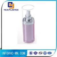 China Ungrouped Cosmetics Industrial Use High Quality Cosmetic Lotion Bottle wholesale