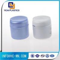 China Ungrouped Decrative Colorful Mask Blue Cosmetic Jar Wholesale wholesale