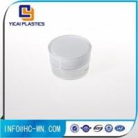 China Ungrouped Trade Assurance Acrylic Cosmetic Cone Shape Containers wholesale