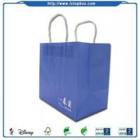 Buy cheap Navy blue paper gift bags from wholesalers