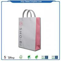 Buy cheap Design Paper Printing Shopping Bag from wholesalers