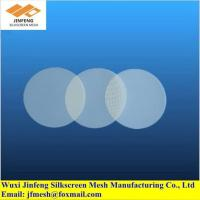 Buy cheap Food Grade Nylon Fabric Screen Fabric Mesh or Bolting Cloth from wholesalers