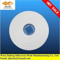 Buy cheap Nylon Mesh and Bags for Liquid Water from wholesalers
