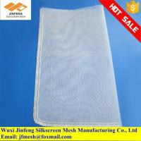 Buy cheap Nylon Filter Sieve Fabric Mesh and Bags for Solid from wholesalers