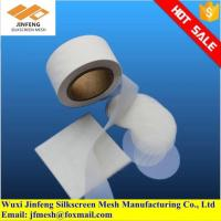 China Polyester Monofilament Filter Fabric Mesh Cloth for Liquid Water Material wholesale