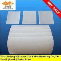 Polyester Micron Air Filter Fabric Mesh and Bags for Powder