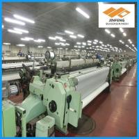Buy cheap Polyester Silk Screen Printing Fabric Mesh in Roll for Plastic Packaging from wholesalers