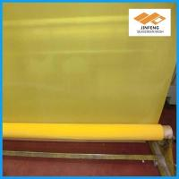 China Polyester Silk Screen Printing Mesh as Materials for Print on Mobile Phone Screen wholesale