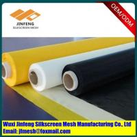 Buy cheap Textiles Silk Screen Printing Mesh Is Fabric for Screen Printing Frame from wholesalers