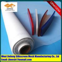 Buy cheap Materials List Used In Silk Screen Printing on LCD Include White Bulk Mesh from wholesalers