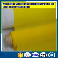 Buy cheap Advertising Board 110 Monofilament Polyester Silk Screen Printing Fabric Mesh from wholesalers