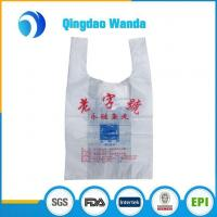 China Low Price Custom Printed Bags Shopping Bags Plastic Carry Bag Design on sale