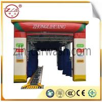 China Automatic 7 Brushes Tunnel Car Wash Machine Automatic Sense Water Spraying on sale