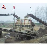 China High Performance Stone Crusher Equipment mine/mining machinery With CE Certification wholesale