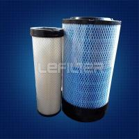 China Air Compressor CompAir Air Filter cartridge on sale