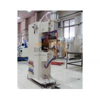 China Packaging HF-GD20 Medium-frequency invert projection welding machine wholesale