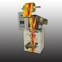 China FLD 800 Four Sides Sealing Automatic Candy,chemical Product ,spices Packing Machine wholesale