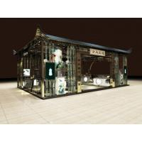 China Chinese Style Jewelry Shop Design, Traditional Culture Display, Jewelry Exhibition, Showcase Product wholesale