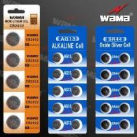 China AG8/Lr1120/391 Watch Battery wholesale