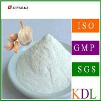 Buy cheap Factory Price Allicin Powder For Chicken from wholesalers