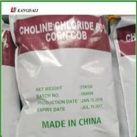 Buy cheap Choline Chloride 60% Powder Feed Additives Poultry Feed from wholesalers