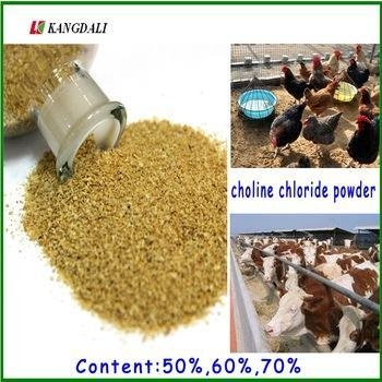 Quality Fish Feed Choline Chloride Factory for sale