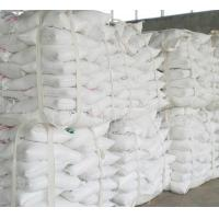 China Industrial Chemicals Inorganic Chemicals wholesale
