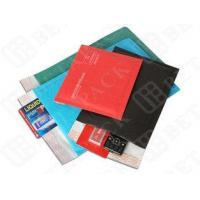 Buy cheap Colorful Recycled Business Kraft Bubble Mailer Padded Envelopes from wholesalers