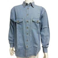 Buy cheap Denim Shirts from wholesalers