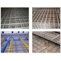 China Cold rolled ribbed steel bar net wholesale