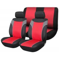 China Custom Fit Car Seat Covers S2026RD wholesale
