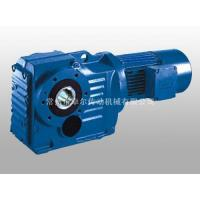 China S Helical Gear, Worm Wheel and Worm Reducer wholesale