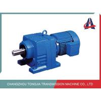 China R series gearbox speed reducer company wholesale