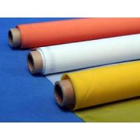 China polyester printing screen fabric wholesale