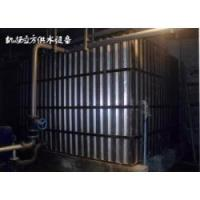Buy cheap Stainless steel stamping floor water tank from wholesalers