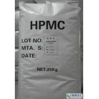 Buy cheap Hydroxy propyl methycellulose (HPMC) from wholesalers