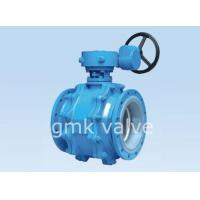 Buy cheap Fluorine lined ball valve from wholesalers
