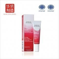 Quality Skin Care For Face Pomegranate firming eye cream for sale