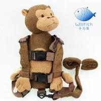 Buy cheap Baby Harness from wholesalers