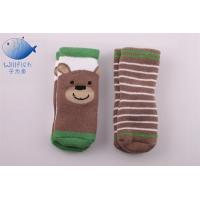 Buy cheap Baby terry Socks from wholesalers