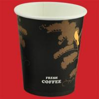 China Paper Hot selling popular high quality 8oz paper coffee cup on sale