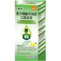 China Compound Codeine Phosphate Oral Solution wholesale