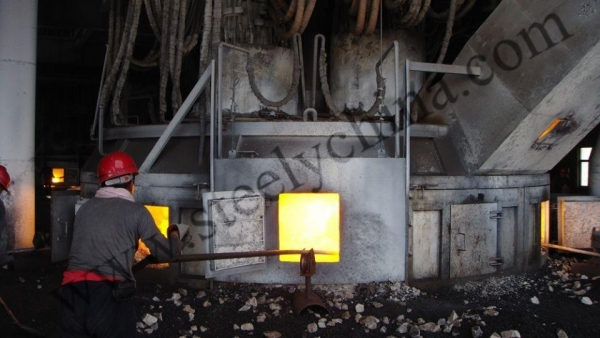Quality Submerged Arc Furnace for sale