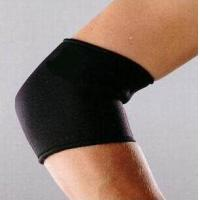 China Elbow Support QL-309 wholesale