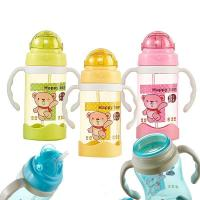 China RHD8168 400ml PC Baby drink cup wholesale