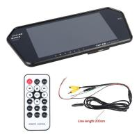 China Roofmount DVD Player New:7inch car rearview mirror TFT LCD Monitor(MP5,BT optional) wholesale