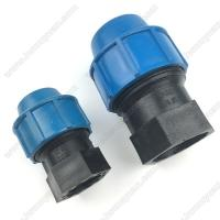 China Pipe and Fittings Within the PE wire wholesale
