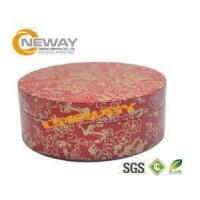 China Modern Luxury Flower Paper Box / Shipping Boxes With C2S Art Paper wholesale