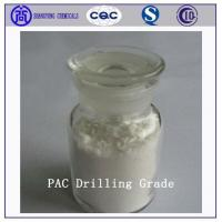 Buy cheap Products PAC Drilling Grade from wholesalers